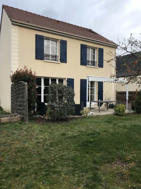 Vente maison / villa Sartrouville 729000€ - Photo 1