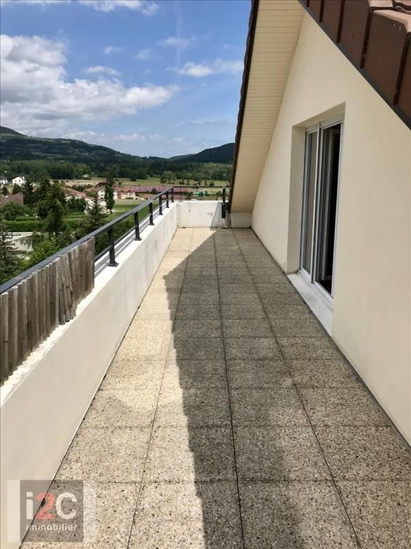 Vente appartement Cessy 299 000€ - Photo 1