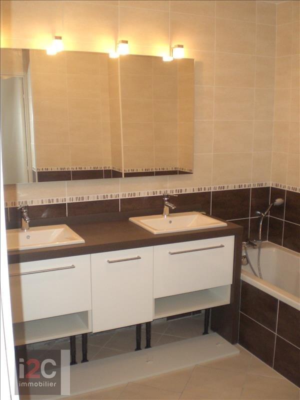Alquiler  apartamento Prevessin-moens 1616€ CC - Fotografía 5