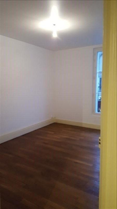 Location appartement Soissons 550€ CC - Photo 6