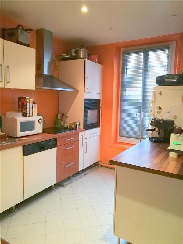 Vendita casa Conflans ste honorine 272500€ - Fotografia 4