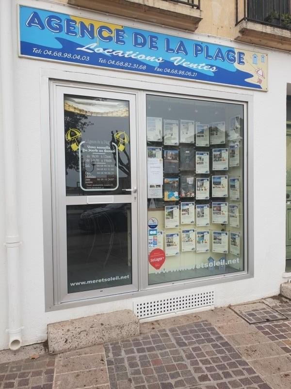 Venta  tienda Collioure 95000€ - Fotografía 4