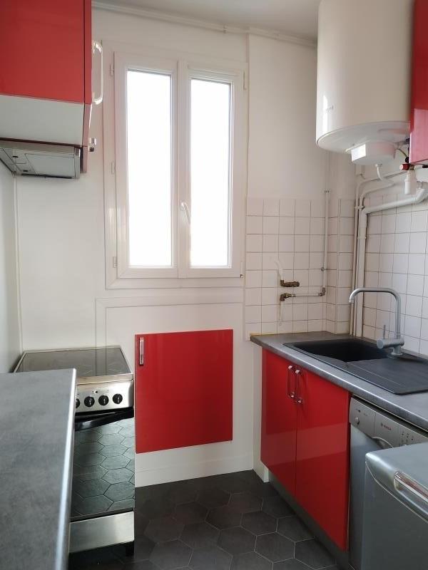 Location appartement St maur des fosses 1050€ CC - Photo 8