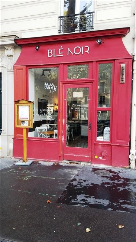 Cession de bail local commercial Paris 13ème 99000€ - Photo 2