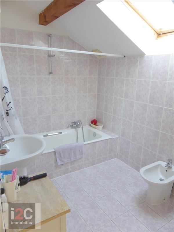 Alquiler  casa Thoiry 2250€ CC - Fotografía 7