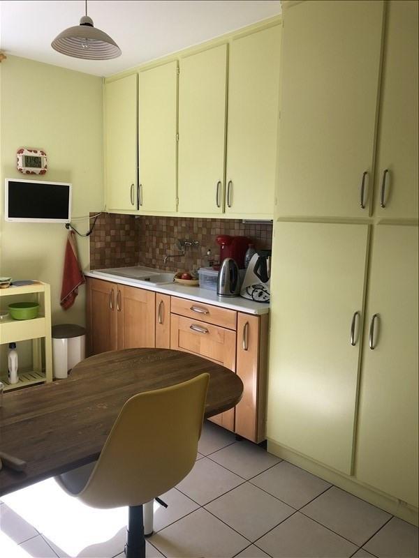Vente maison / villa Liguge 243000€ - Photo 4