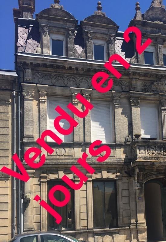 Sale building Cavignac 173000€ - Picture 1