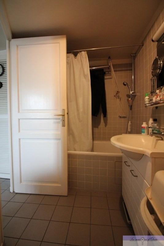 Vente appartement Paris 4ème 772500€ - Photo 6