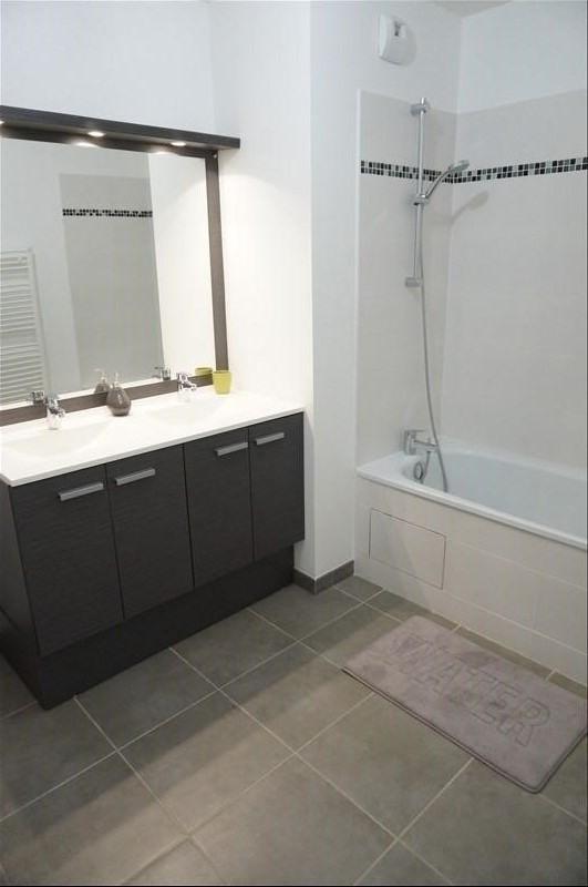 Vente appartement Toulouse 250000€ - Photo 8