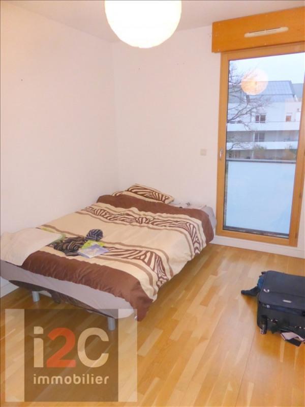 Affitto appartamento Prevessin-moens 1770€ CC - Fotografia 5