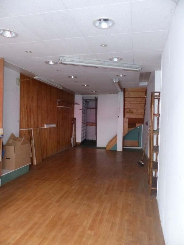 Sale building St florentin 18000€ - Picture 3