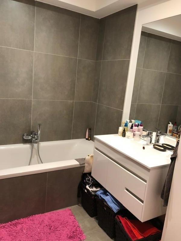 Revenda apartamento Gournay sur marne 125000€ - Fotografia 2