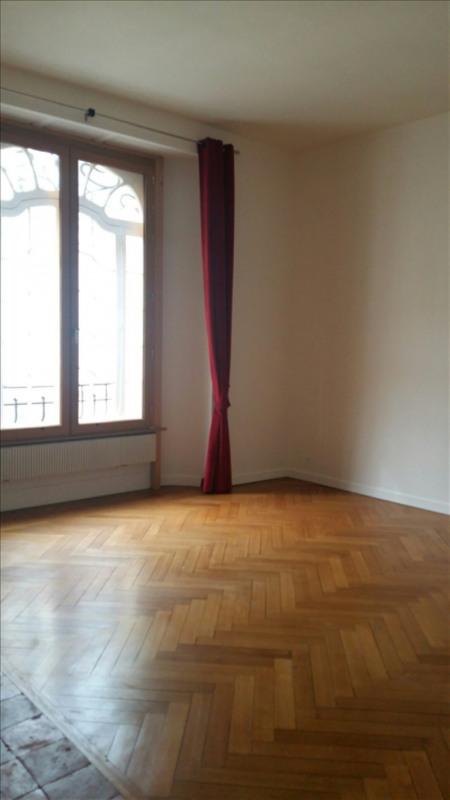 Vente appartement Roanne 95000€ - Photo 7