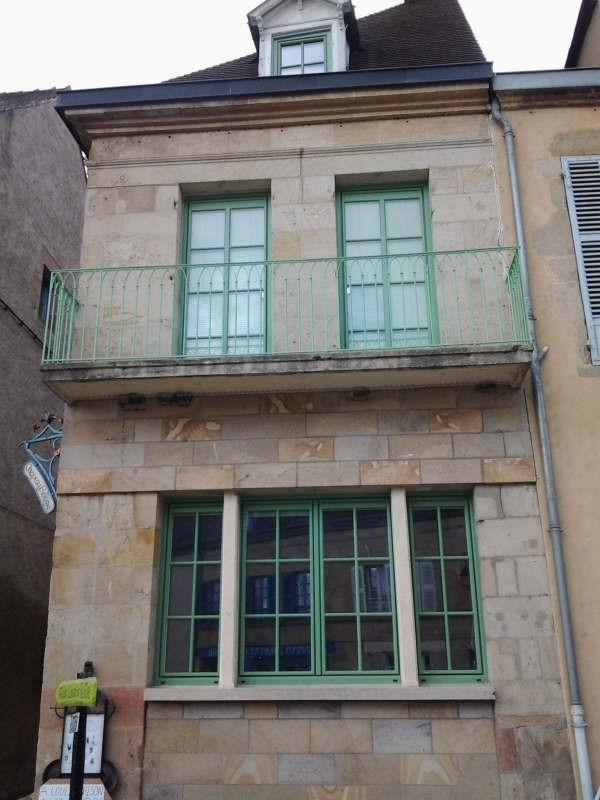 Venta  casa Souvigny 64500€ - Fotografía 1