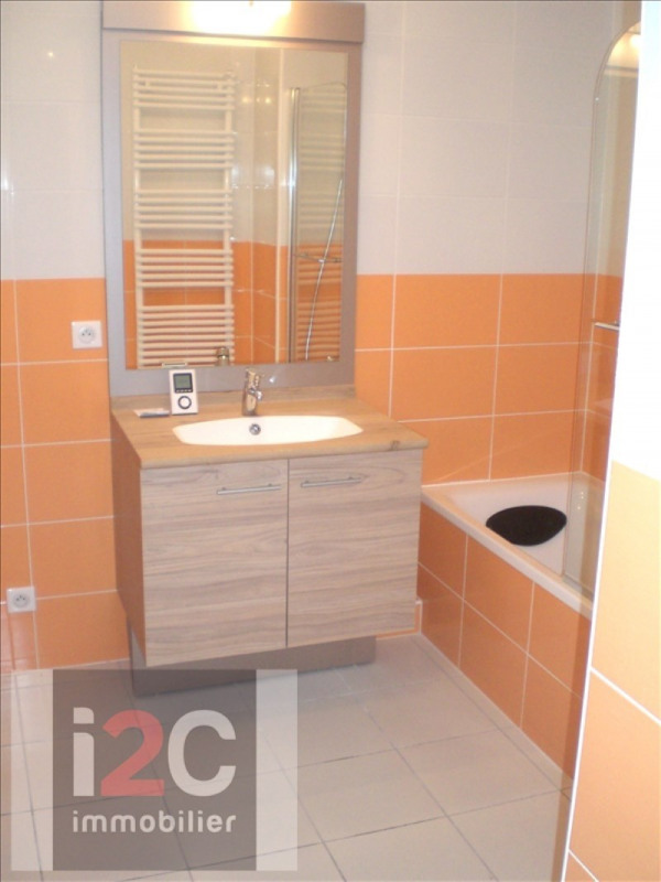Location appartement St genis pouilly 1466€ CC - Photo 3