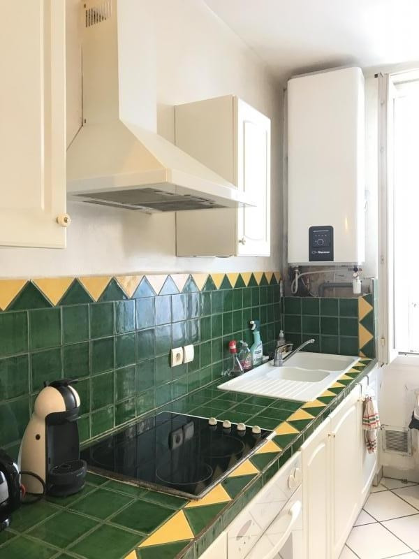 Venta  apartamento Villeurbanne 145000€ - Fotografía 3