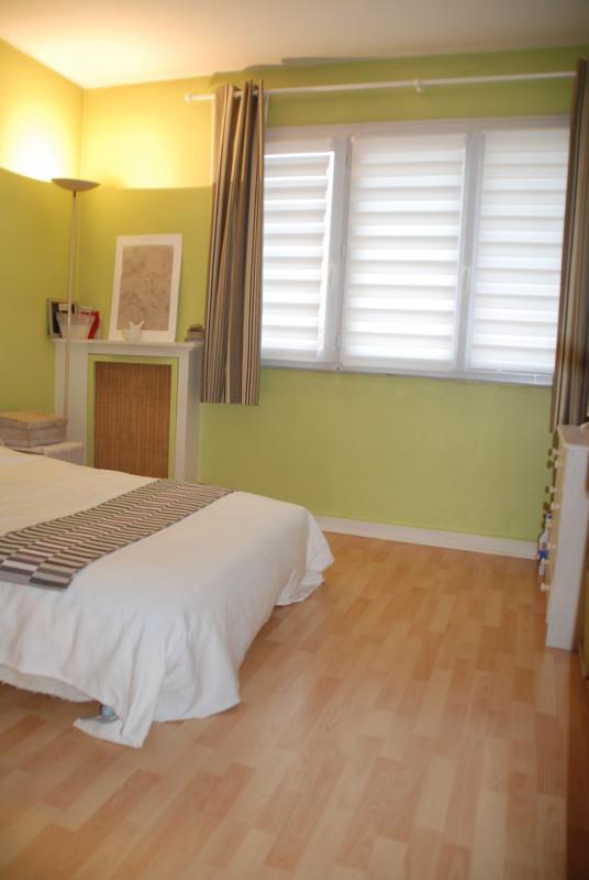 Vente appartement Bondy 225000€ - Photo 7