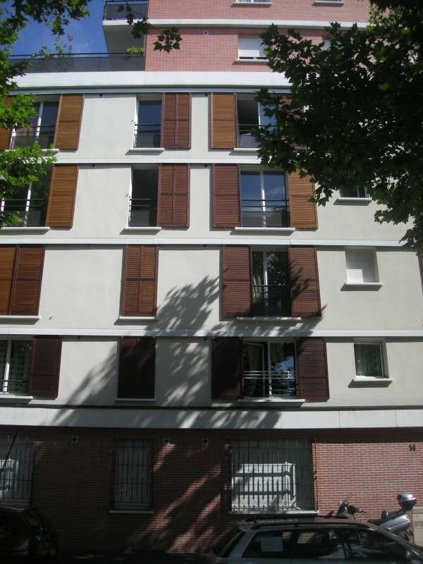 Locação apartamento St denis 1415€ CC - Fotografia 1