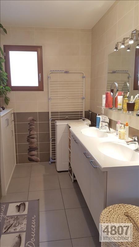Vente appartement Vetraz monthoux 295000€ - Photo 3