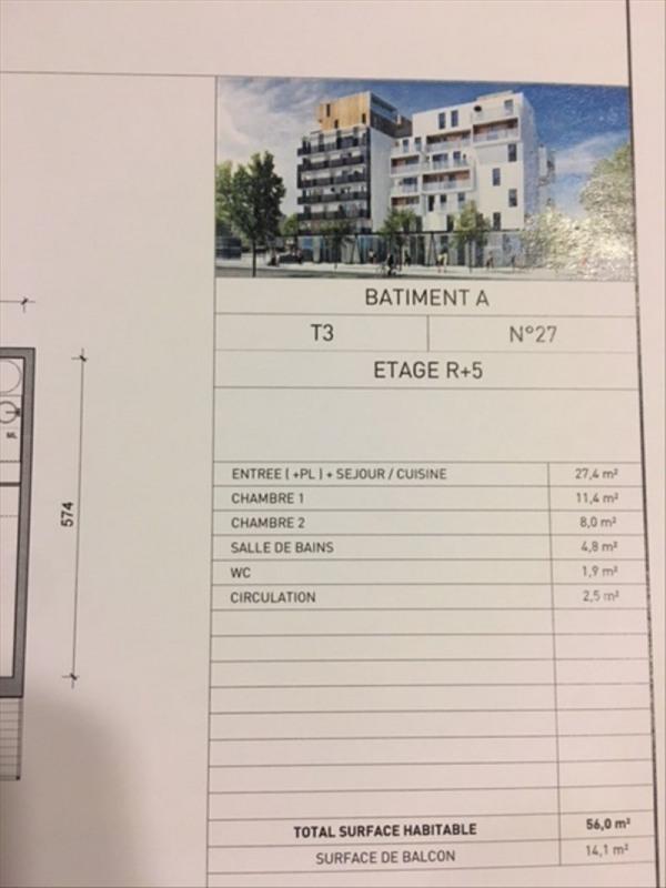 Rental apartment Toulouse 690€ CC - Picture 3