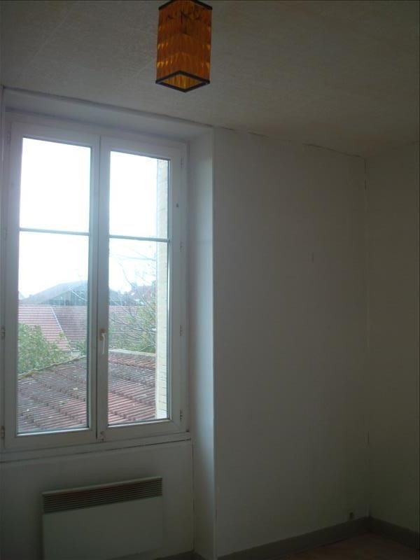Location appartement Imphy 320€ CC - Photo 1