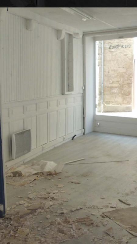 Sale building St leonard de noblat 50000€ - Picture 6