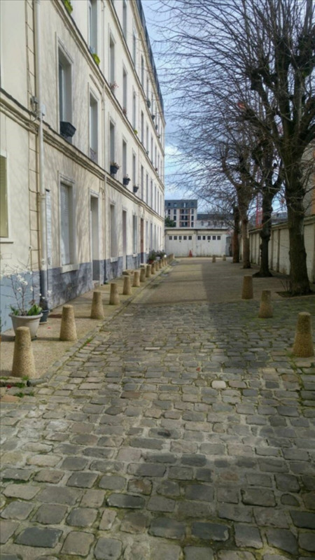 Vente appartement Puteaux 239 000€ - Photo 1