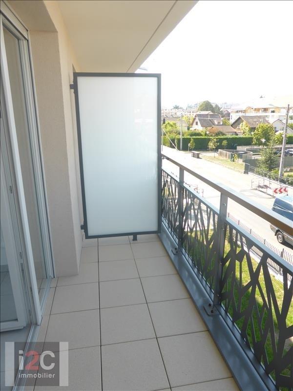 Alquiler  apartamento Ferney voltaire 980€ CC - Fotografía 2