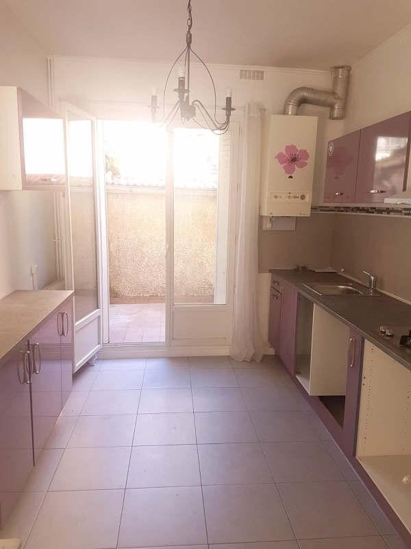 Sale house / villa Noisy le sec 320000€ - Picture 4