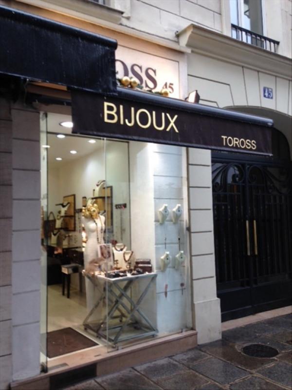 Vente fonds de commerce boutique Paris 8ème 239000€ - Photo 1