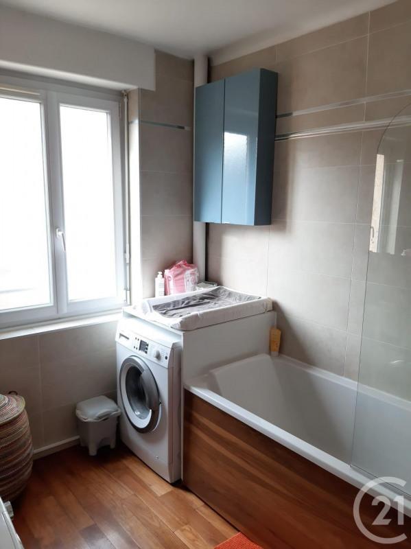 Vente appartement Villeurbanne 316000€ - Photo 7
