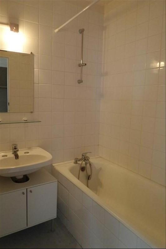 Affitto appartamento Herouville st clair 396€ CC - Fotografia 4