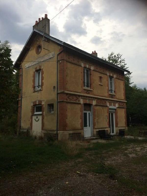 Vente maison / villa Ivoy le pre 90000€ - Photo 3