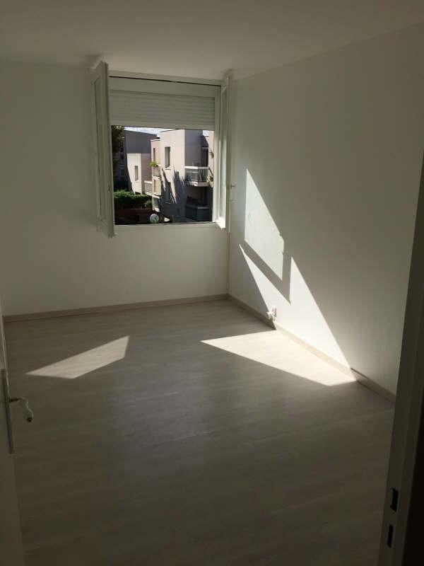Vente appartement Courcouronnes 139000€ - Photo 4