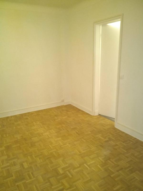 Rental apartment Champigny-sur-marne 730€ CC - Picture 5