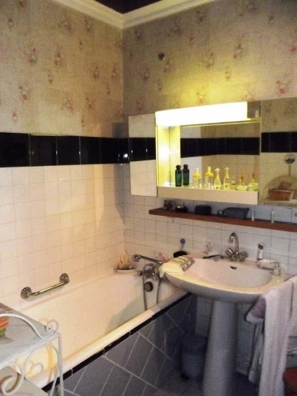 Venta  apartamento Alencon 126875€ - Fotografía 5