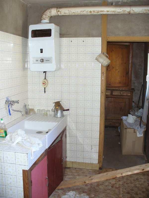 Verkoop  huis St jean de daye 64750€ - Foto 4
