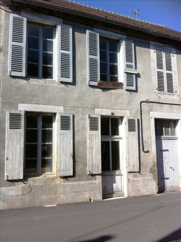 Viager maison / villa Ygrande 14 000€ - Photo 1