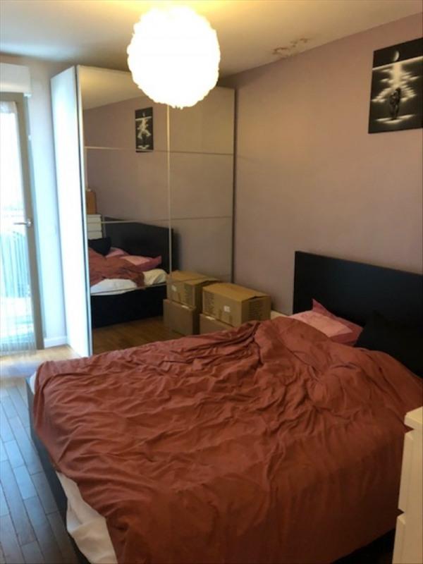 出售 公寓 Ivry sur seine 378000€ - 照片 4