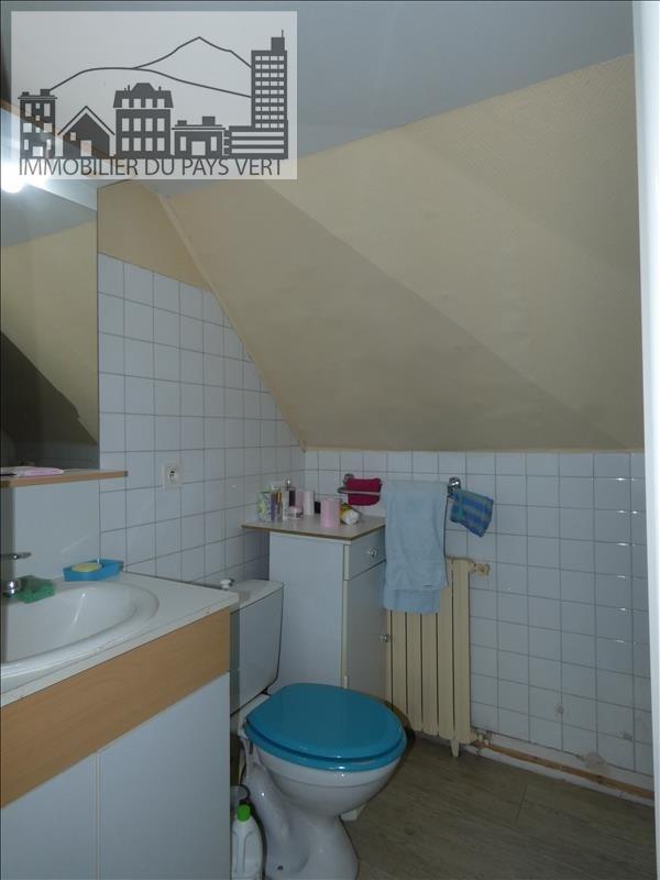 Vente maison / villa Aurillac 74200€ - Photo 5