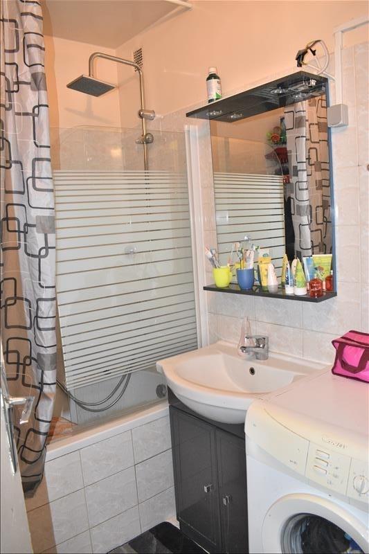 Vente appartement Bagnolet 205000€ - Photo 5