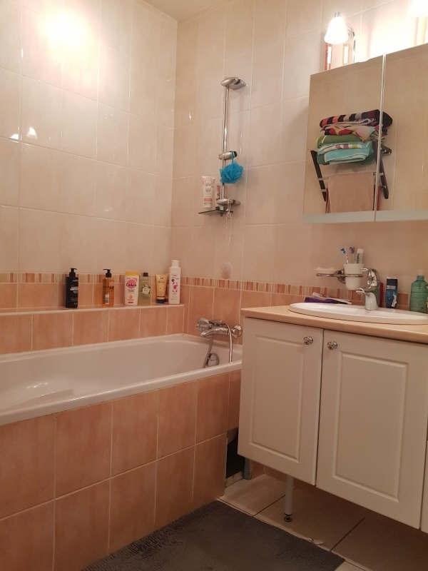 Vente appartement Herouville st clair 118250€ - Photo 4