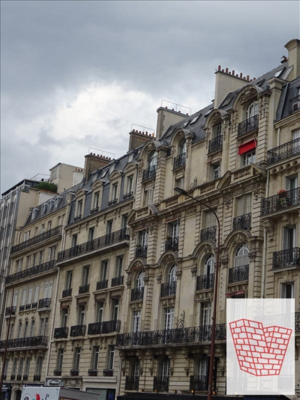 Location appartement Neuilly sur seine 700€ CC - Photo 1