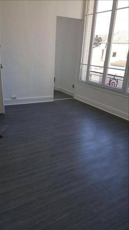 Rental apartment Soissons 329€ CC - Picture 1