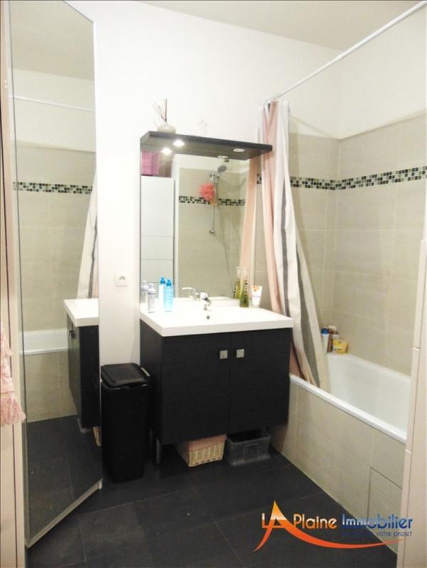 Vente appartement La plaine st denis 344000€ - Photo 6
