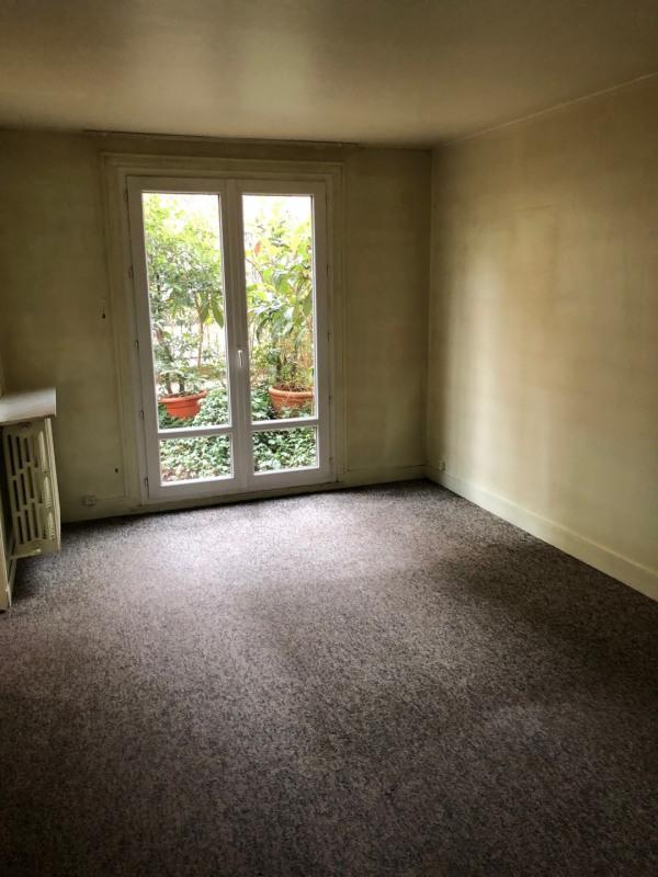 Sale apartment Paris 13ème 549000€ - Picture 13