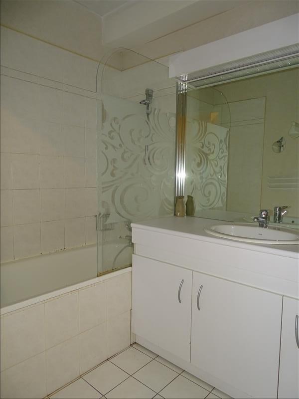 Sale apartment Villeurbanne 156000€ - Picture 7