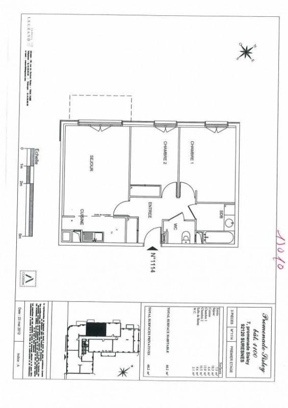 Locação apartamento Suresnes 1545€ CC - Fotografia 3