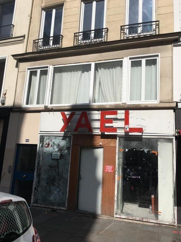 Rental shop Paris 3ème 5833€ HT/HC - Picture 1