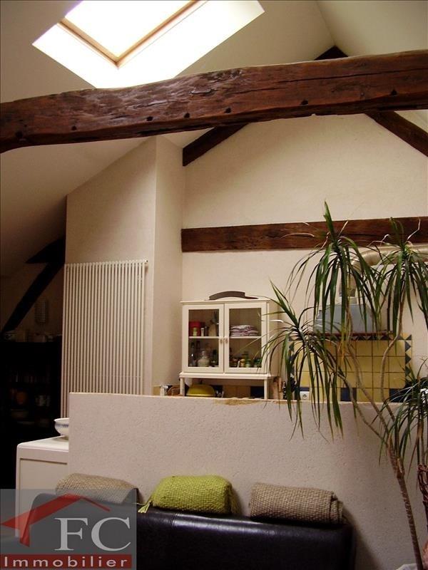 Vente maison / villa Chateau renault 205750€ - Photo 5